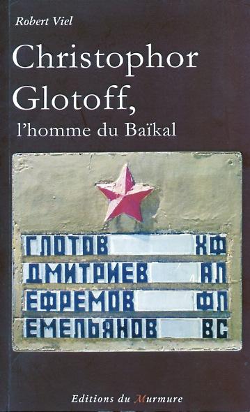 C Glotoff.jpeg